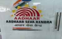 How To Make Online Appointment For Aadhaar Seva Kendra?
